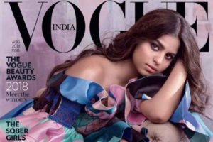 SUHANA KHAN Biography (Career, Age, Family, Affair, Wiki)